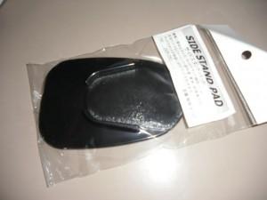 CIMG2612